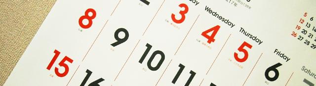 calendar1-w640